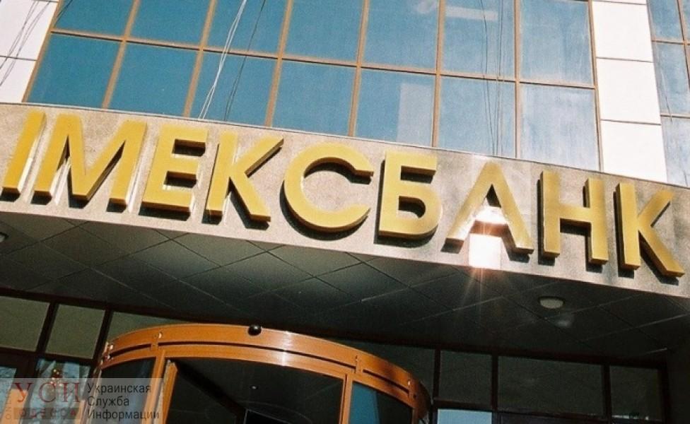Долги, хоть беги: недвижимость «Имэксбанка» на проспекте Шевченко выставлена на торги (фото) «фото»