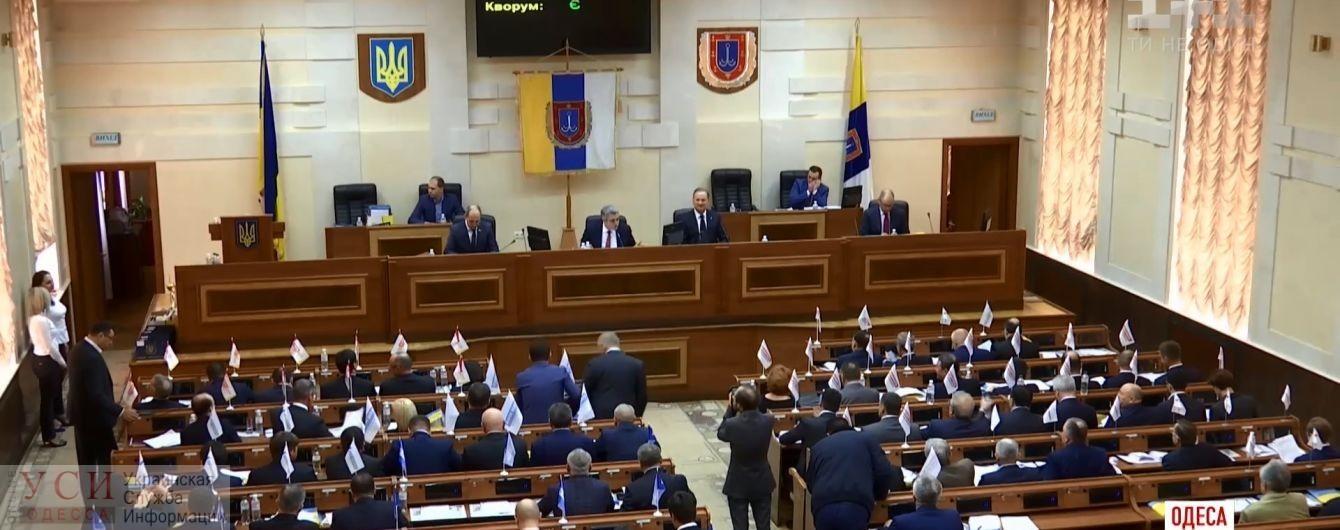 На внеочередной сессии Одесского облсовета обсудят земельную реформу и присоединение громад «фото»