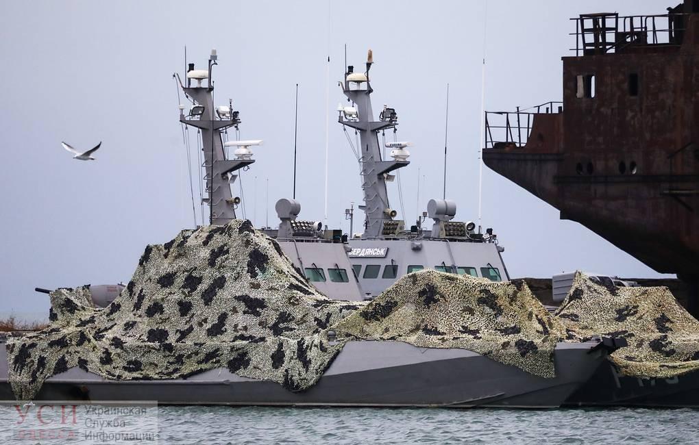 Захваченные украинские корабли исключили из вещдоков и передадут уже в понедельник (карта) «фото»
