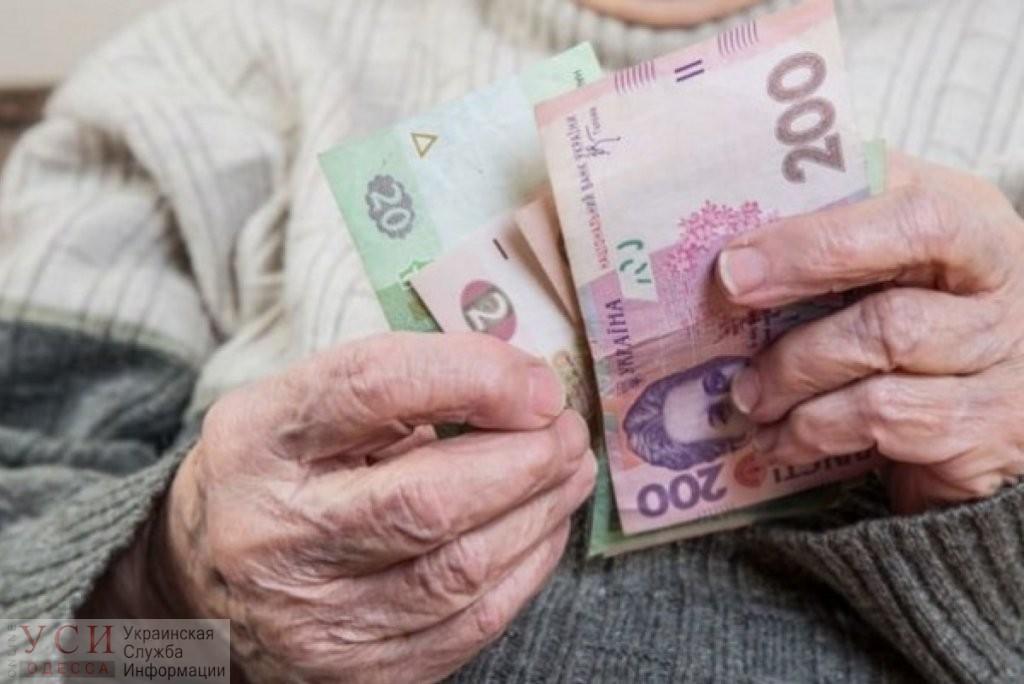 В декабре украинцам пересчитают пенсии: повышение коснется не всех «фото»