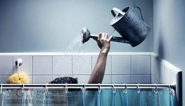 Завтра в десятках многоквартирных домов на Таирова отключат воду «фото»