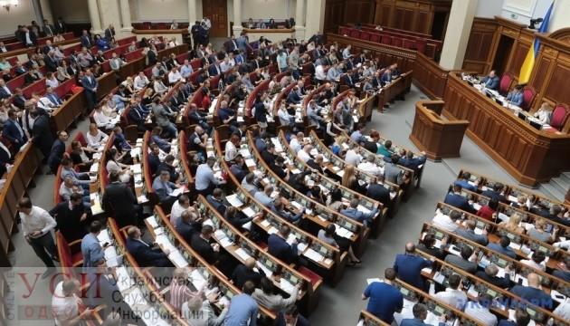 ВР поддержала открытие рынка земли: как голосовали одесситы ОБНОВЛЕНО «фото»