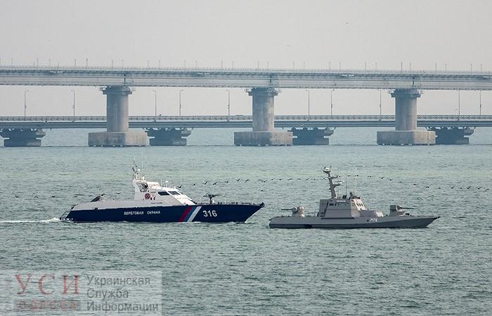 Захваченные украинские корабли передадут Украине этой ночью «фото»