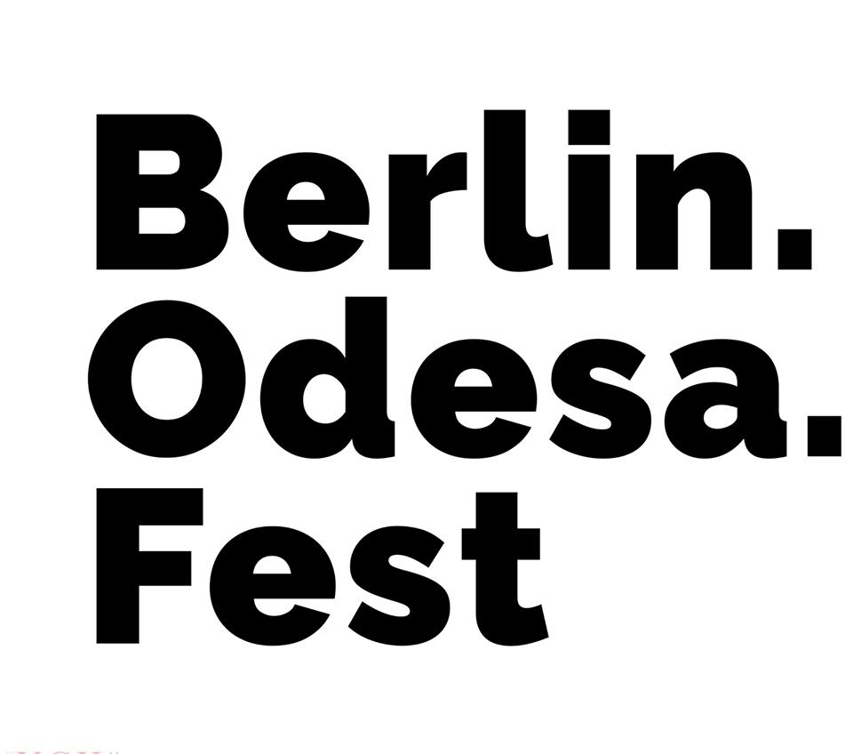 Джаз, арт-перформанс и лекции: в Одессе пройдет фестиваль «Berlin.Odesa.Fest» «фото»