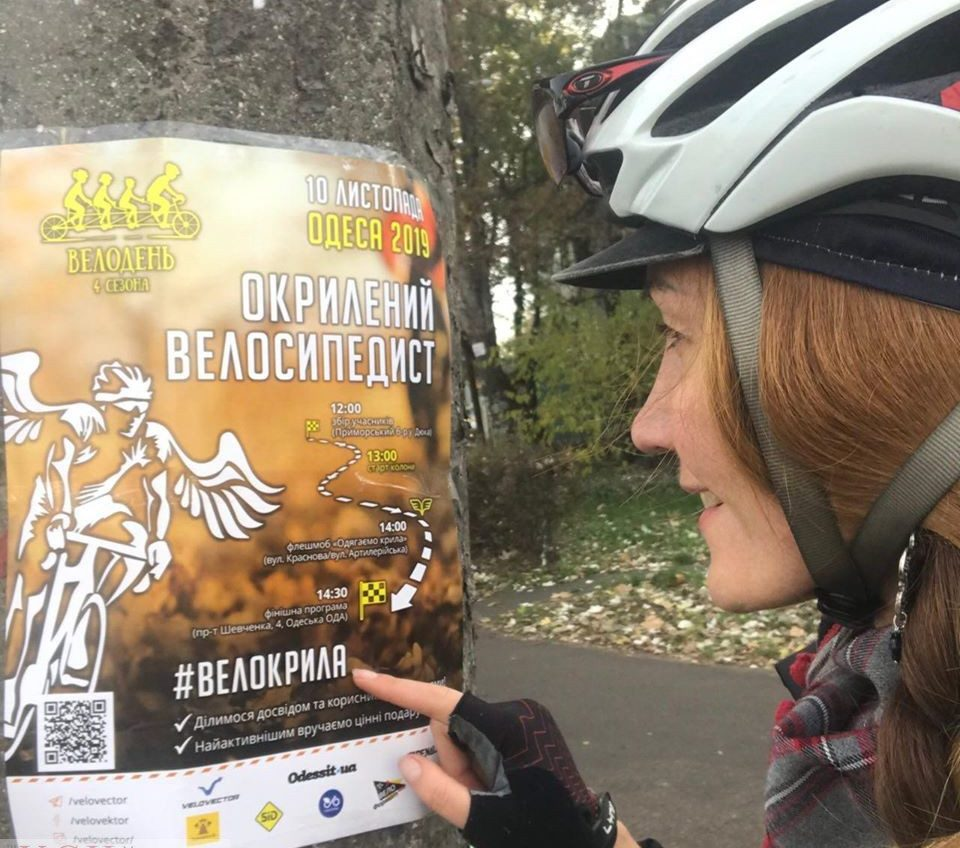 В Одессе пройдет велодень с тест-драйвом будущей велополосы от центра до Таирова (фото, карта) «фото»