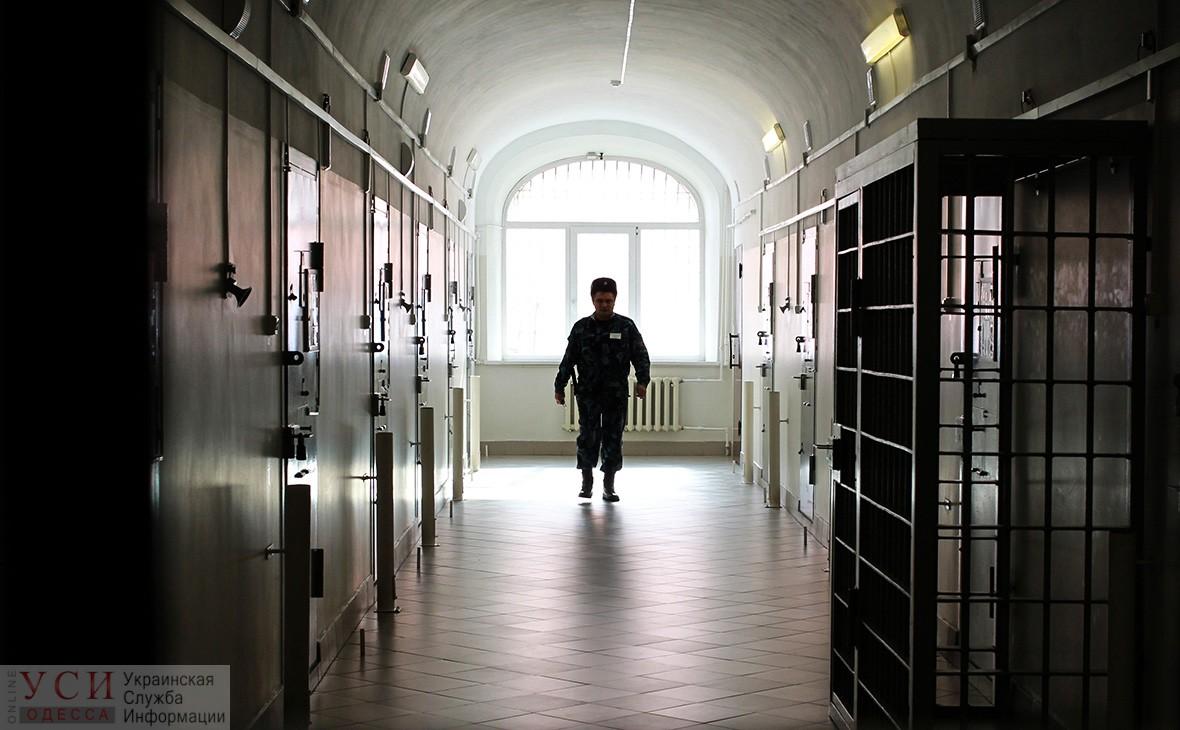 За доведение до самоубийства подростков в СИЗО Одессы виновные отделались дисциплинарной ответственностью «фото»