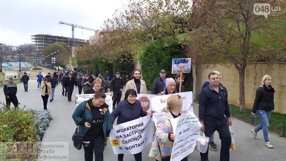 Одесситы прошлись маршем по побережью против незаконной застройки (фото) «фото»