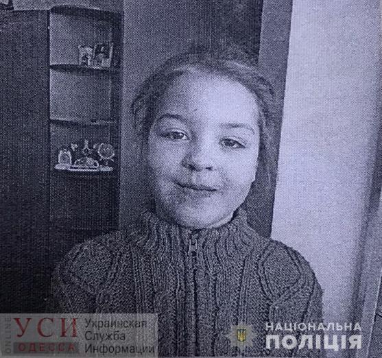 Снова побег из приюта: в Одессе ищут двух сестер – 8 и 10 лет (фото) «фото»