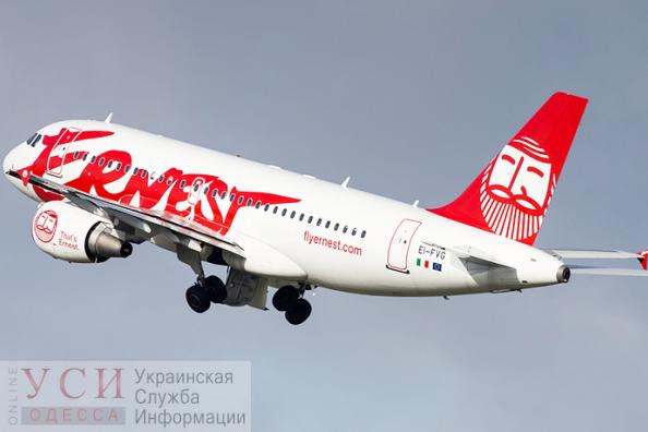 Пассажиров в Рим начали отправлять с нового терминала Одесского аэропорта (фото) «фото»