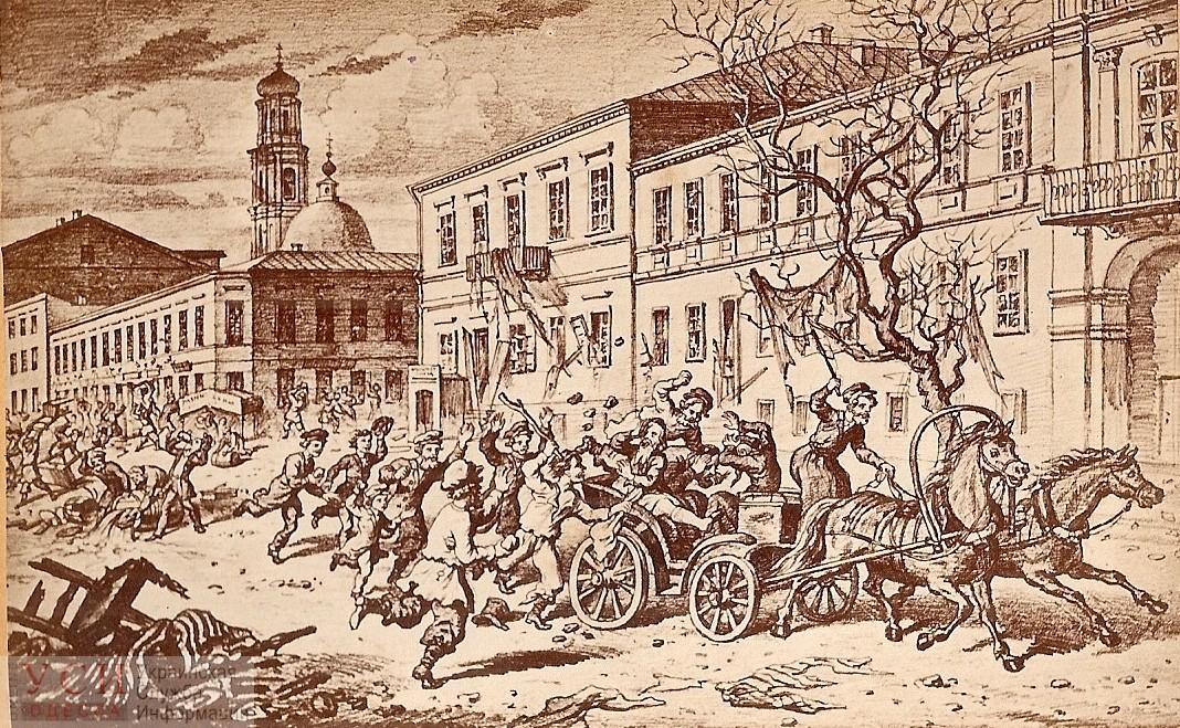 Погромы в Одессе: что произошло в 1905 году? (фото) «фото»