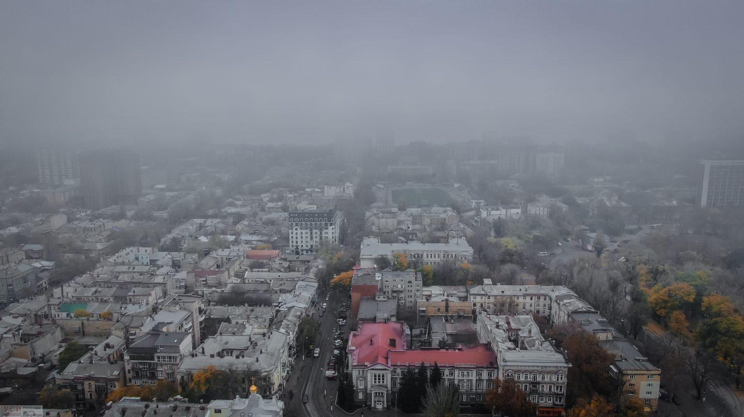 В среду в Одессе будет теплая погода и снова туман «фото»