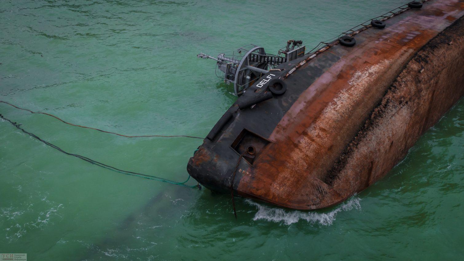 Глава Одесской ОГА опубликовал письменный отчет о ходе спасательной операции танкера Delfi «фото»