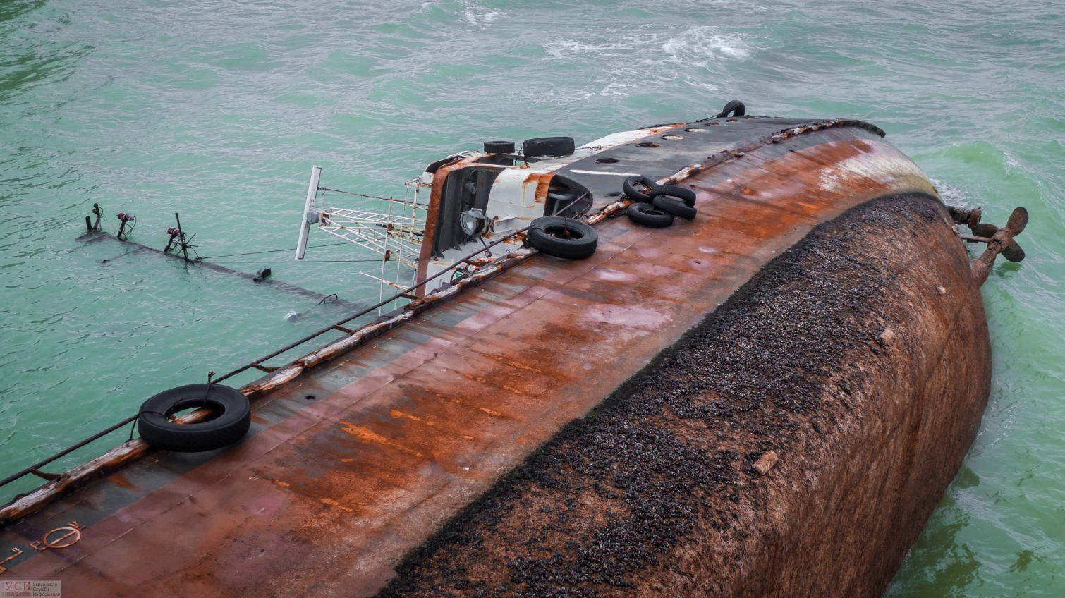 Спецкомиссия займется расследованием аварии танкера в Одессе, — Мининфраструктуры «фото»