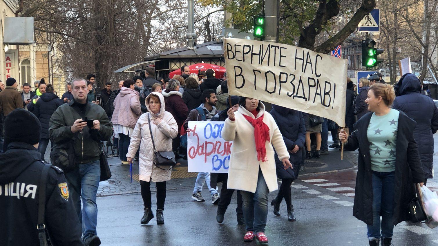 Полгода без денег: работники Одесского Медина вышли на протест против руководства вуза с требованием выплатить зарплаты (фото, видео) «фото»