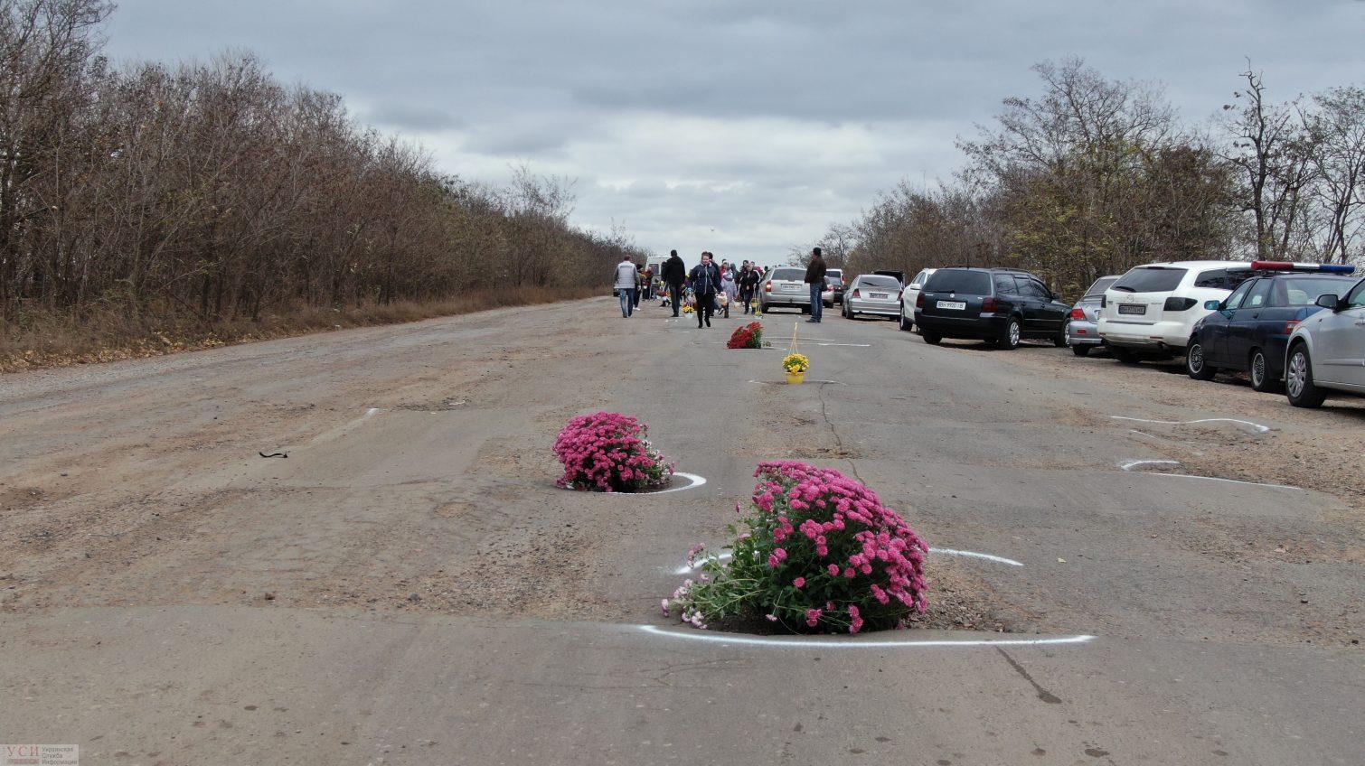 Ударим цветами по бездорожью: в Одесской области прошла необычная акция протеста (фото) «фото»