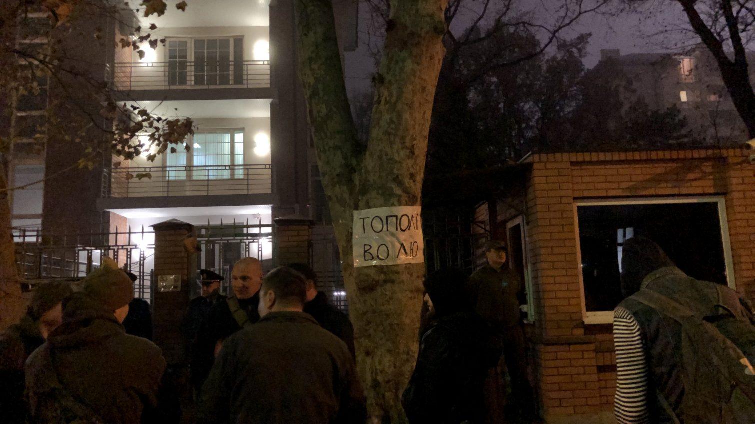 В Одессе возле польского консульства проходит митинг протеста (фото) «фото»