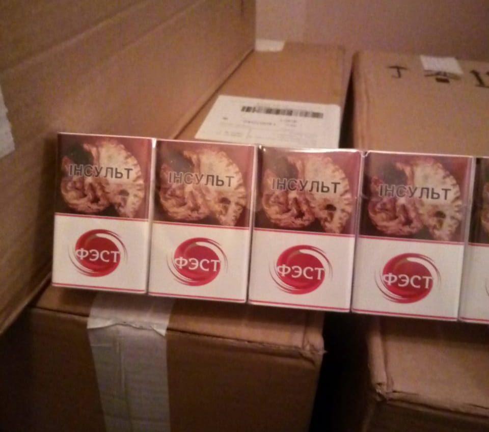 На складе почтового оператора в Одессе СБУ обнаружила 20 тысяч пачек контрафактных сигарет из Беларуси (фото) «фото»