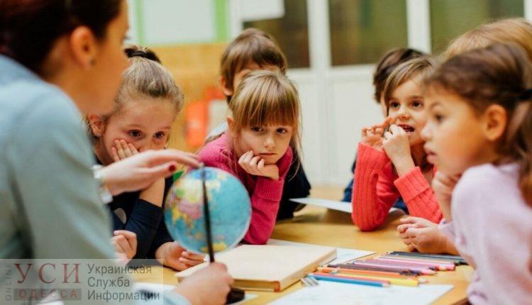 В 34 одесских школах ученики посещают занятия в две смены (документ) «фото»