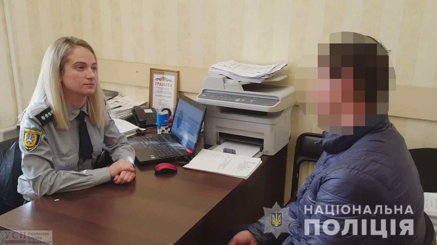 В Одессе хозяина застолья зарезал выпивший гость (фото, видео) «фото»