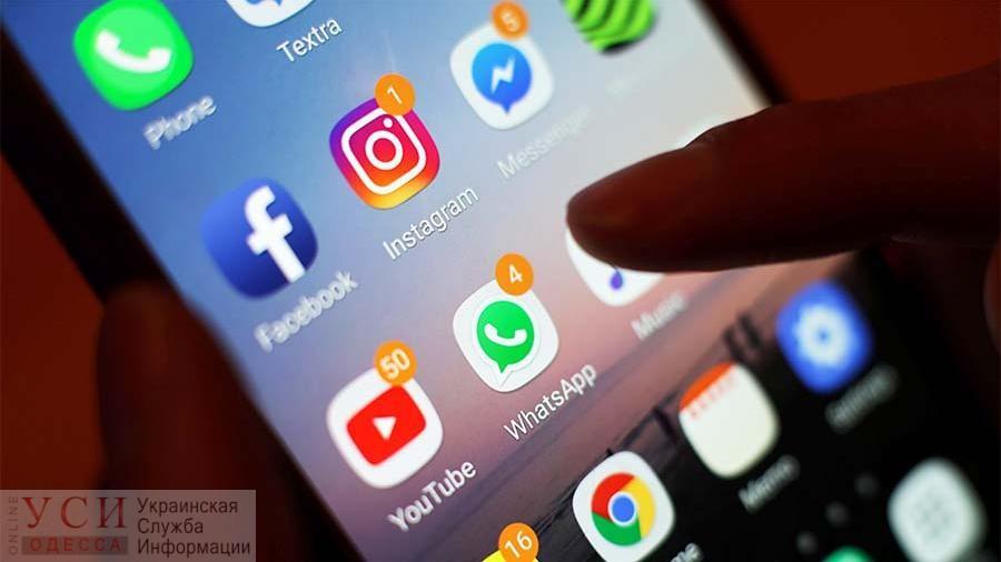 Названы самые популярные в Украине мобильные приложения «фото»