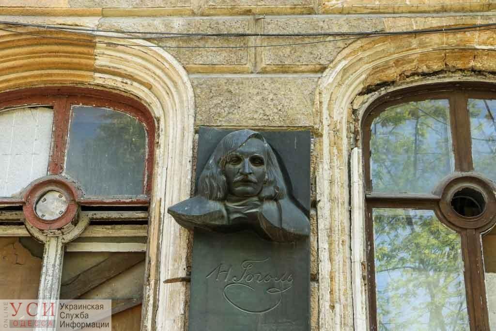 Что расскажут дома по улице Гоголя (фото) «фото»