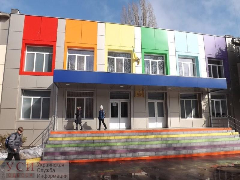 «Она морально уничтожает детей», – в Одессе учительница младших классов уволилась после скандала: родители претензий не имеют (видео) «фото»