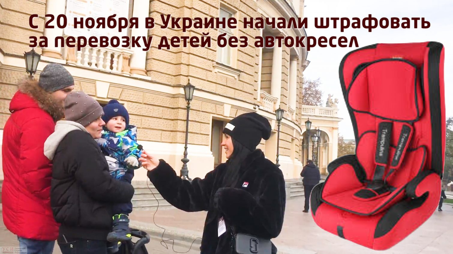 В Одессе автомобилисты с детьми пересели на маршрутки, чтобы не покупать автокресла (видео) «фото»