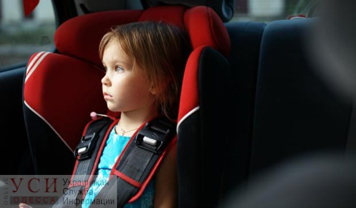 За перевозку детей без автокресел начнут штрафовать с 20 ноября «фото»