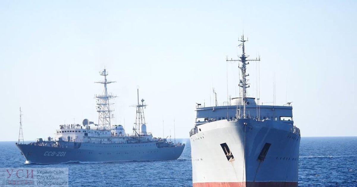 Освобожденные в Крыму корабли достигли острова Тендра в Херсонской области «фото»