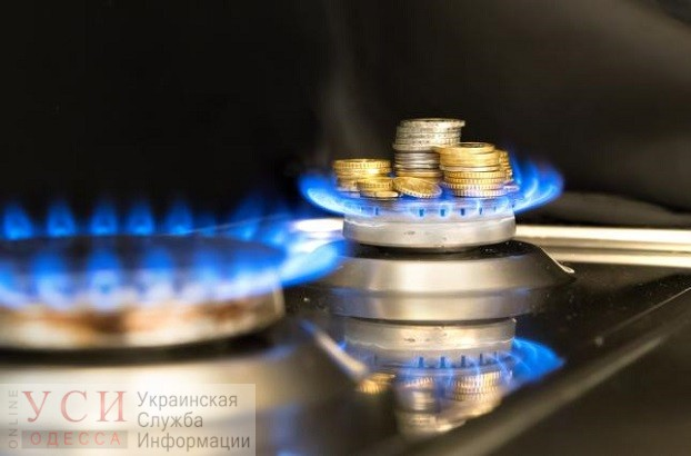Одесситы будут платить за газ на 12% больше «фото»