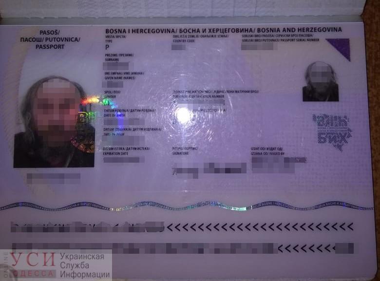 В рясе через границу: в Одесской области пограничники задержали международного преступника в церковном облачении (фото) «фото»