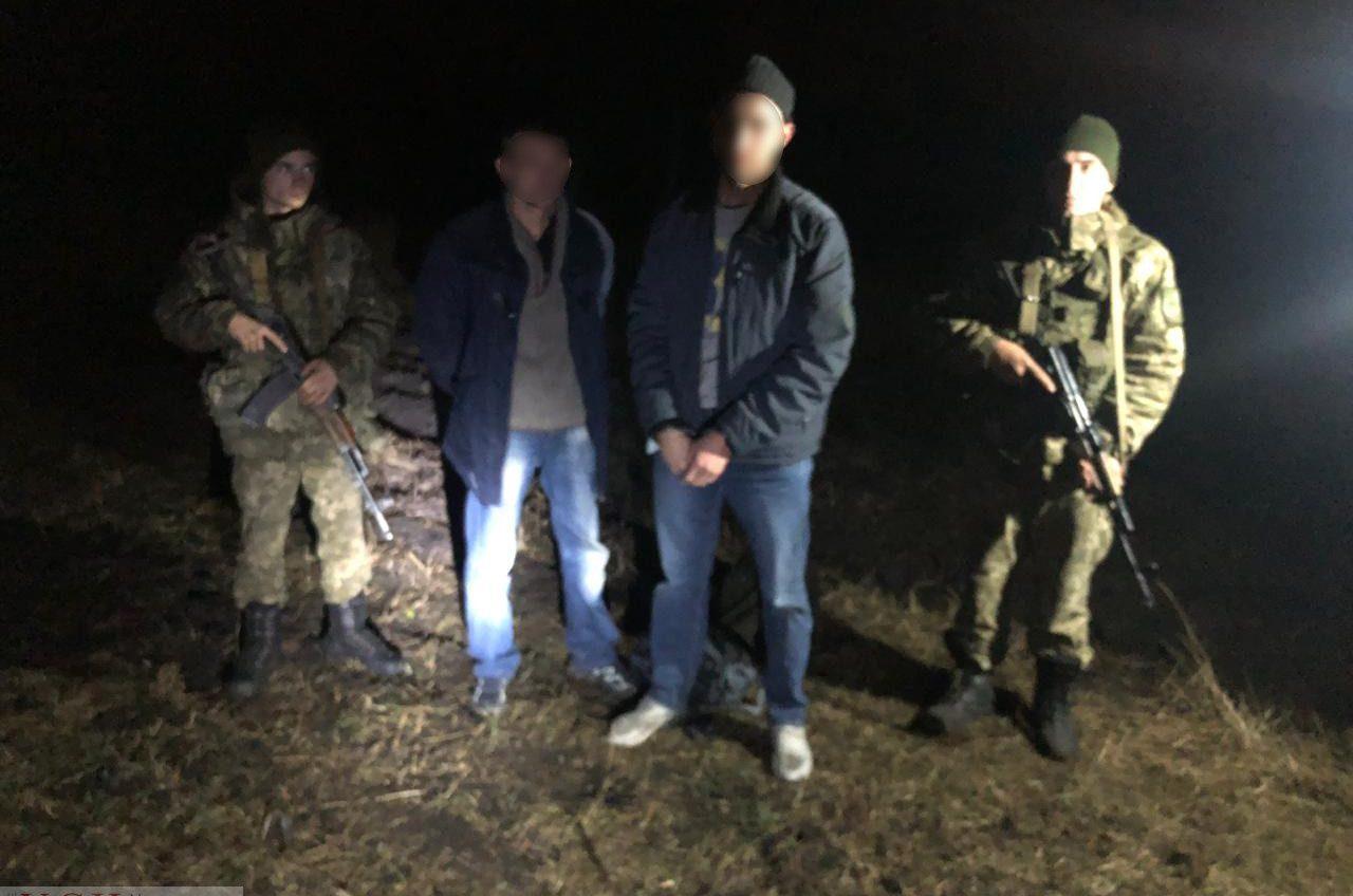 Одесские пограничники остановили двух нелегалов, которые пытались пробраться из Приднестровья «фото»