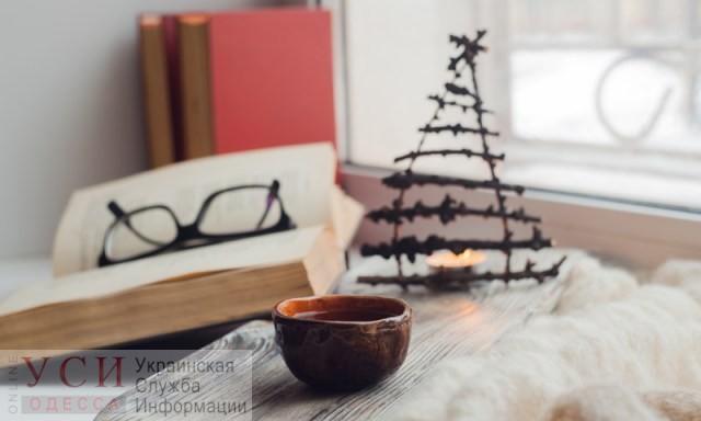 Winter mood: 5 уютных и увлекательных книг на декабрь (фото) «фото»