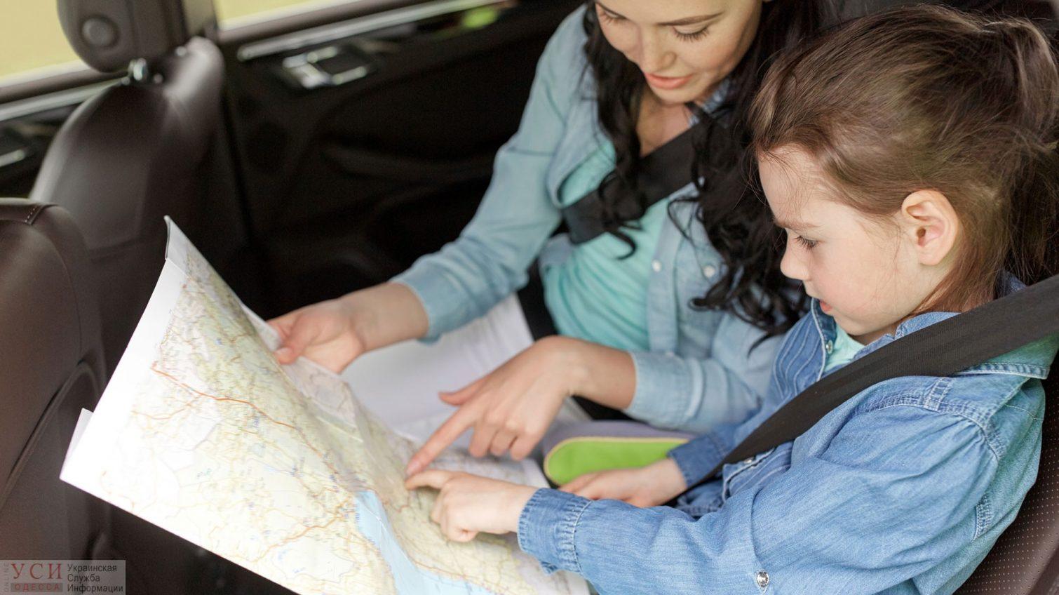 Школьники смогут путешествовать по Украине бесплатно «фото»