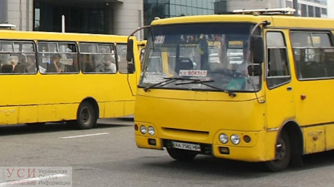 В Одессе хотят убрать маршрутки с Соборной площади «фото»