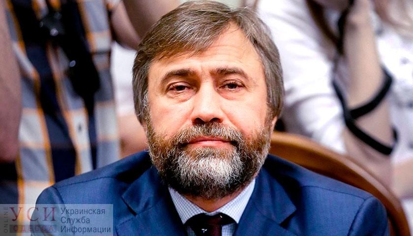 Компания «православного олигарха» Новинского собирается купить нефтегазовые участки в Одесской области «фото»