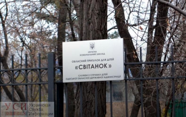 Полицейского, подозреваемого в избиении детей в одесском приюте «Світанок», уволили с должности «фото»