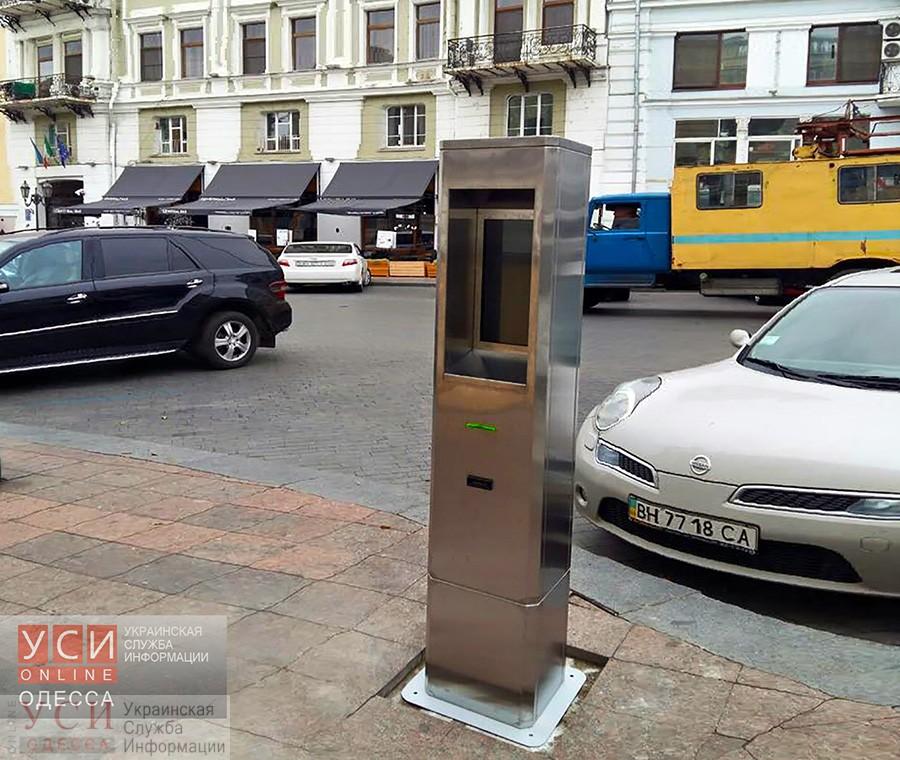 В Одессе за 15 миллионов хотят весь центр наводнить паркоматами: пока плату берут наличными «фото»