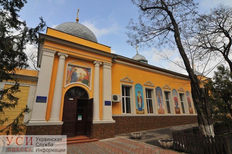 В Одессе ПЦУ обвинила семью скандального священника в том, что они побили прихожанина «фото»