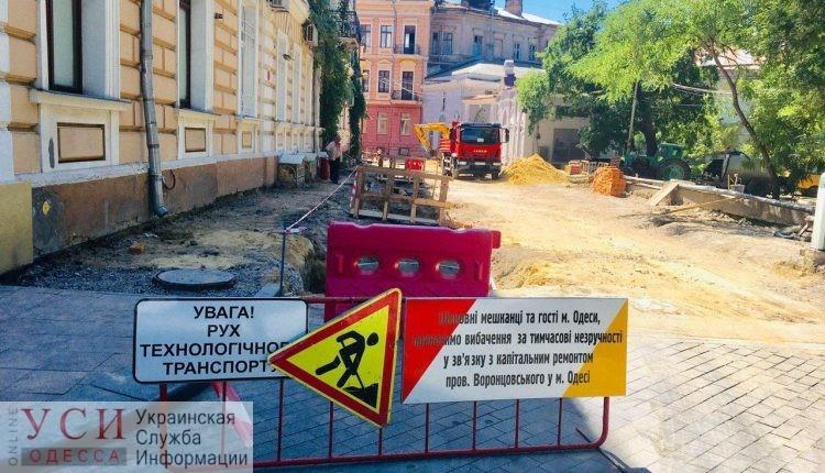 Воронцовский переулок планируют открыть до конца ноября и сделать его пешеходной зоной «фото»