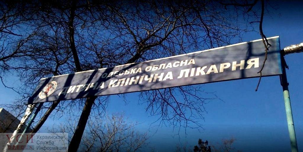 Волонтеры передали новое оборудование в Одесскую областную детскую больницу (фото) «фото»