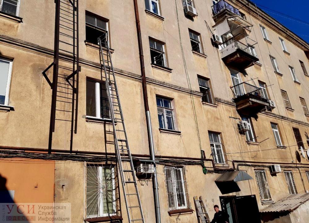 Газовый котел загорелся и едва не взорвался в 5-этажке на Спиридоновской (фото) «фото»