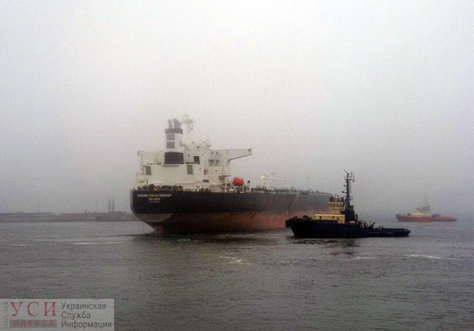 Одесский порт принял первую партию нефти из Африки «фото»