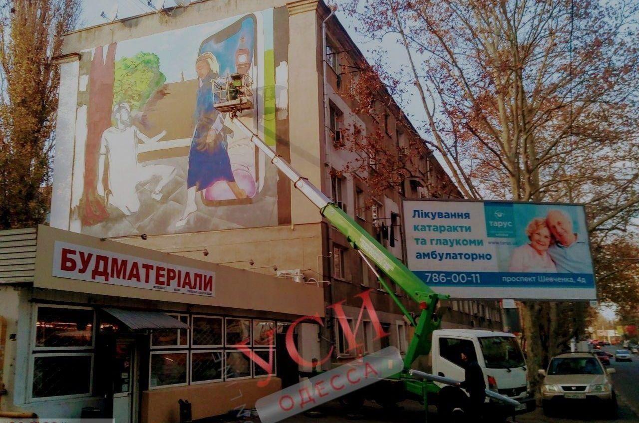 На Сегедской появится мурал – это «история любви» украинской художницы, живущей в Лондоне (фото) «фото»