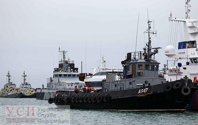 Оформлять возвращение захваченных украинских кораблей будет следователь по делу моряков «фото»