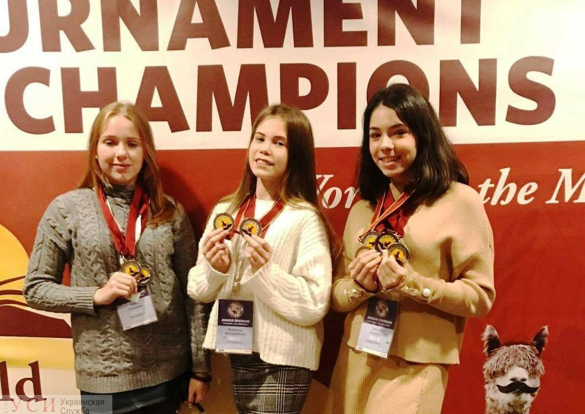 Одесские школьницы стали победительницами международной олимпиады в США «фото»