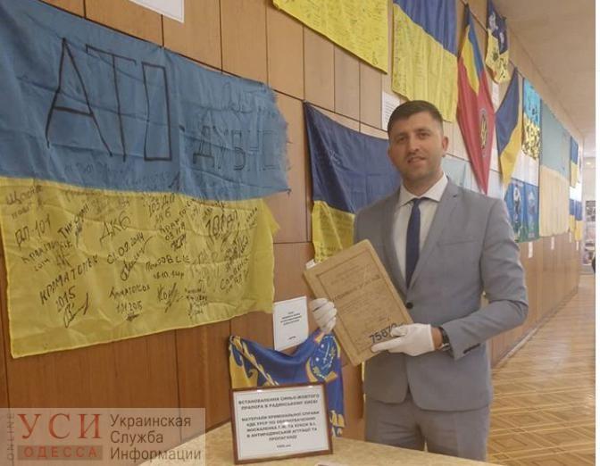 Одесский историк выиграл конкурс на должность главы Государственной архивной службы Украины «фото»