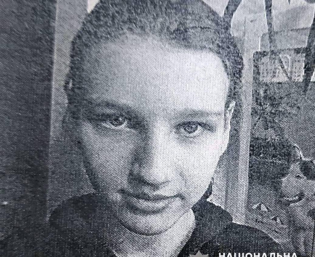 Из одесского центра реабилитации сбежала девочка-подросток «фото»