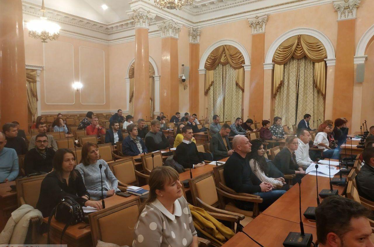 Второй Догтаун, химикаты от амброзии и детские площадки: в Одессе отбирают проекты общественного бюджета (фото) «фото»