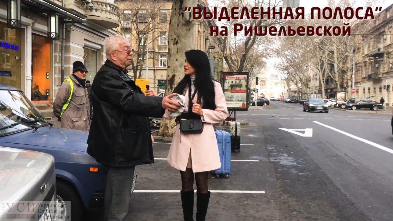 По факту на Ришельевской осталось только 2 полосы: правый ряд теперь только для общественного транспорта (фото, видео) «фото»